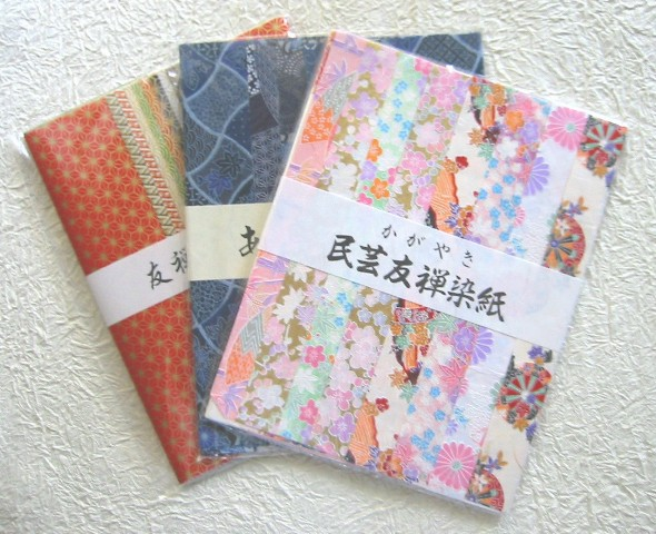 Washi Rice Paper Set